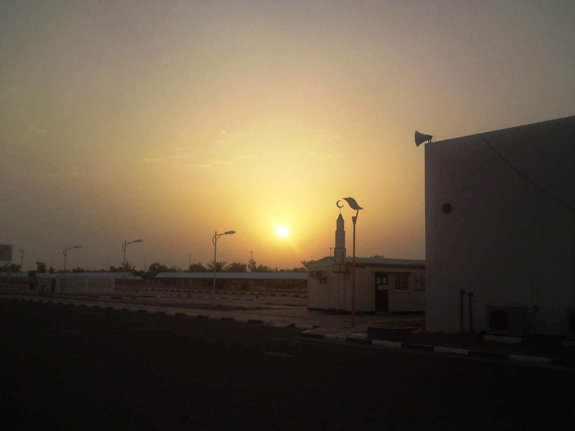 UAE University - Male Hostel