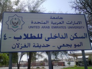 Signboard of The UAE Univerisity Male Hostel